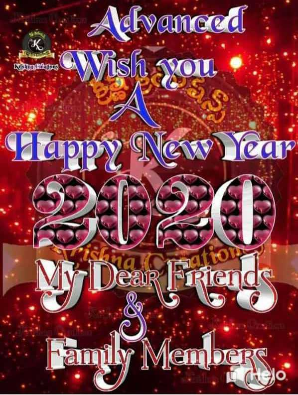 😍న్యూ ఇయర్ GIFs - K . Alvanced Wish you LT Ալրաղլալ » appy New Year al - ShareChat
