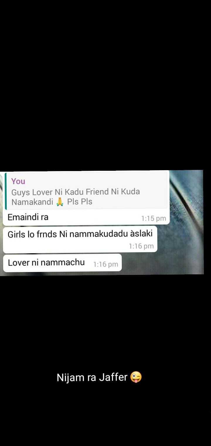 😴పిల్లో డే😴 - You Guys Lover Ni Kadu Friend Ni Kuda Namakandi 1 . Pls Pls Emaindi ra 1 : 15 pm Girls lo frnds Ni nammakudadu aslaki 1 : 16 pm Lover ni nammachu 1 : 16 pm Nijam ra Jaffer - ShareChat