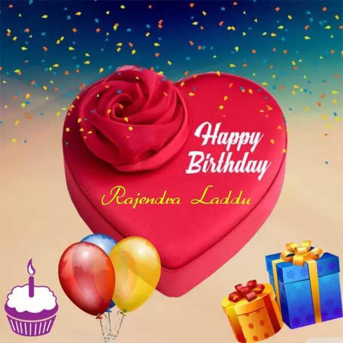 🎂పుట్టిన రోజు - Happy Birthday Rajendra Laddu V INIL - ShareChat