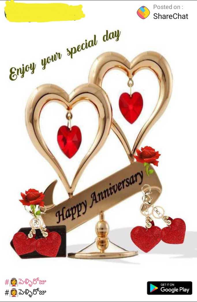 👰పెళ్ళిరోజు - Posted on : ShareChat Enjoy your special day Happy Anniversary # 0393 892 # 0393892 GET IT ON Google Play - ShareChat