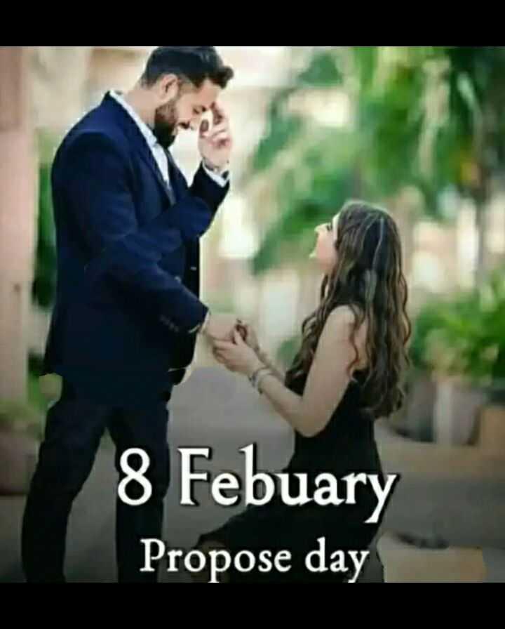 💝ప్రపంచ ప్రేమికుల దినోత్సవం 💝 - 8 Febuary Propose day - ShareChat