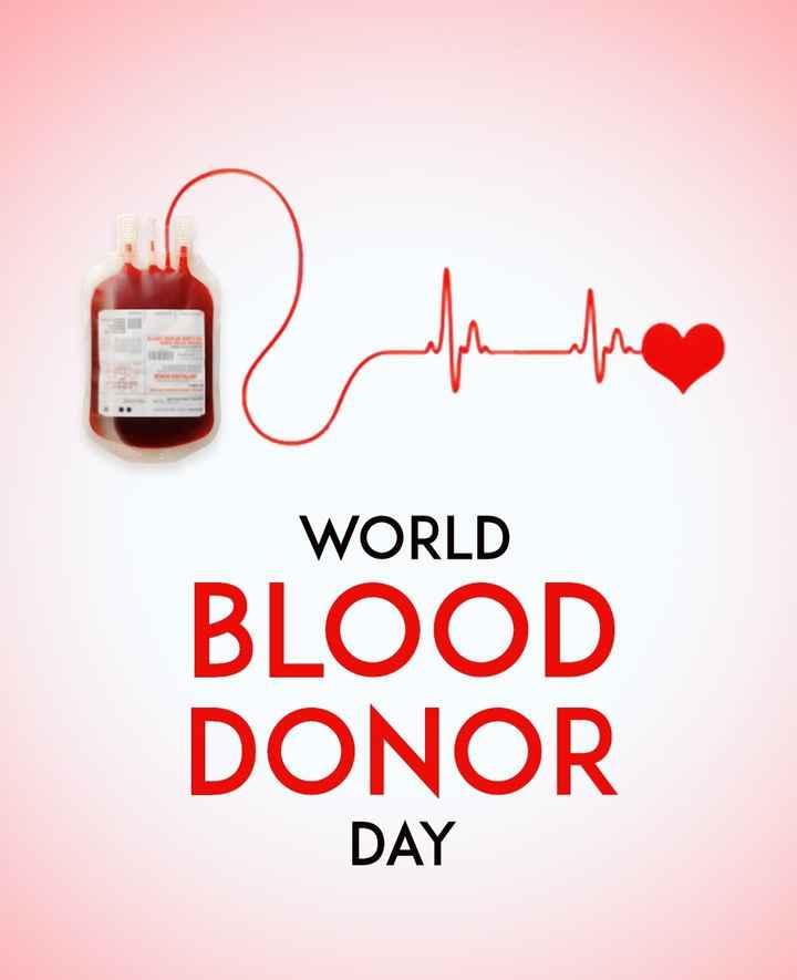 🅾ప్రపంచ రక్తదాన దినోత్సవం - WORLD BLOOD DONOR DAY - ShareChat