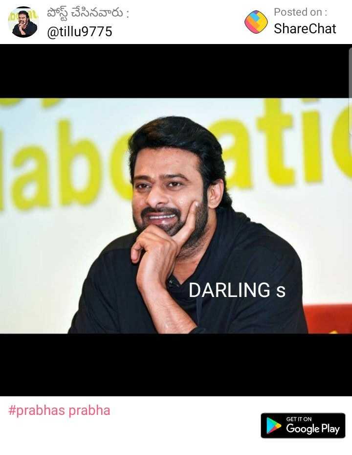 🙏ప్రే ఫర్ శ్రీలంక - Joy J3SJÓW : @ tillu9775 Posted on : ShareChat lab oltre DARLINGS # prabhas prabha GET IT ON Google Play - ShareChat