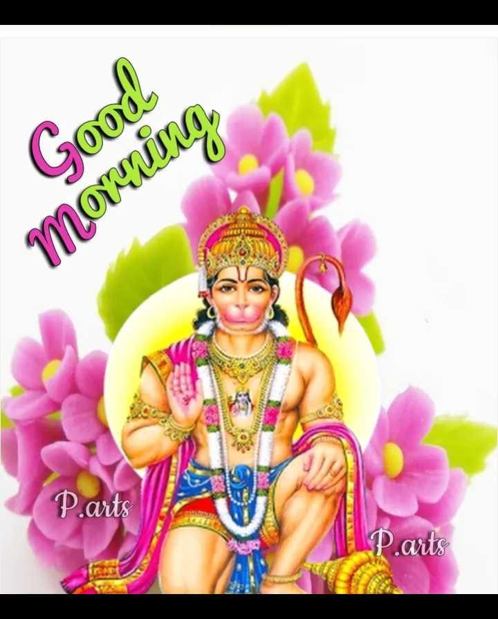 🔱🎶భక్తి పాటలు - Good morning Parts P . arts - ShareChat
