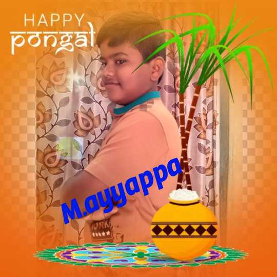 🔥భోగి శుభాకాంక్షలు - HAPPY pongal Mayyappas * - ShareChat