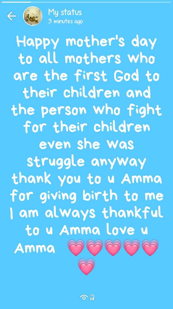 మాతృ దినోత్సవం - My status 3 minutes ago Happy mother ' s day to all mothers who are the first God to their children and the person who fight for their children even she was struggle anyway thank you to u Amma for giving birth to me I am always thankful to u Amma love u Amma ♡ ♡ ♡ ♡ ♡ 02 - ShareChat