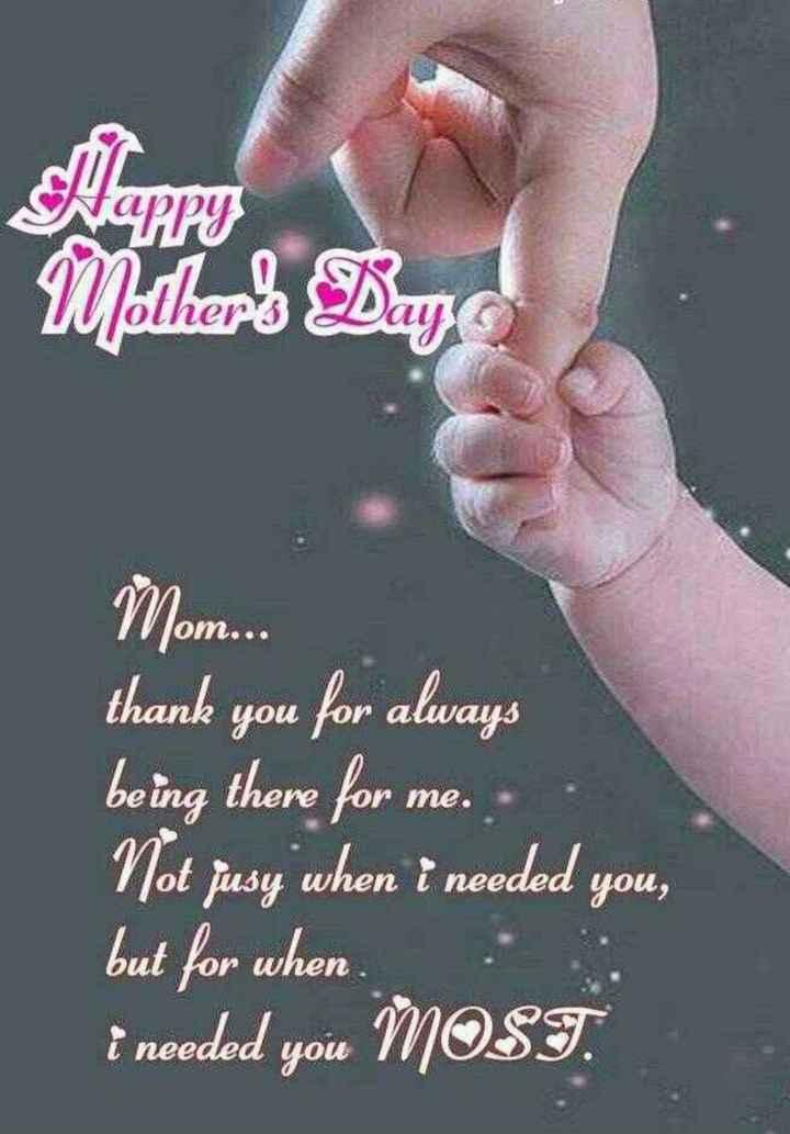 🤗మాతృ దినోత్సవ శుభాకాంక్షలు - Mom . . . thank you for always being there for me . Not jusy when i needed you , but for when i needed you MOST . VERO ea - ShareChat