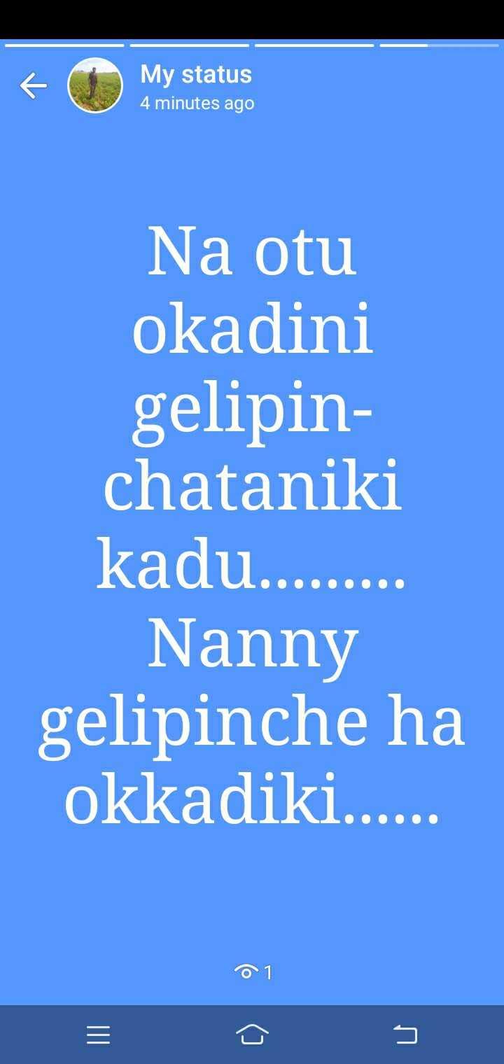 👆🏻మీ ఓటు- మీ భవిష్యత్తు - + My status 4 minutes ago My status Na otu okadini gelipin chataniki kadu . Nanny gelipinche ha okkadiki . . 1 - ShareChat
