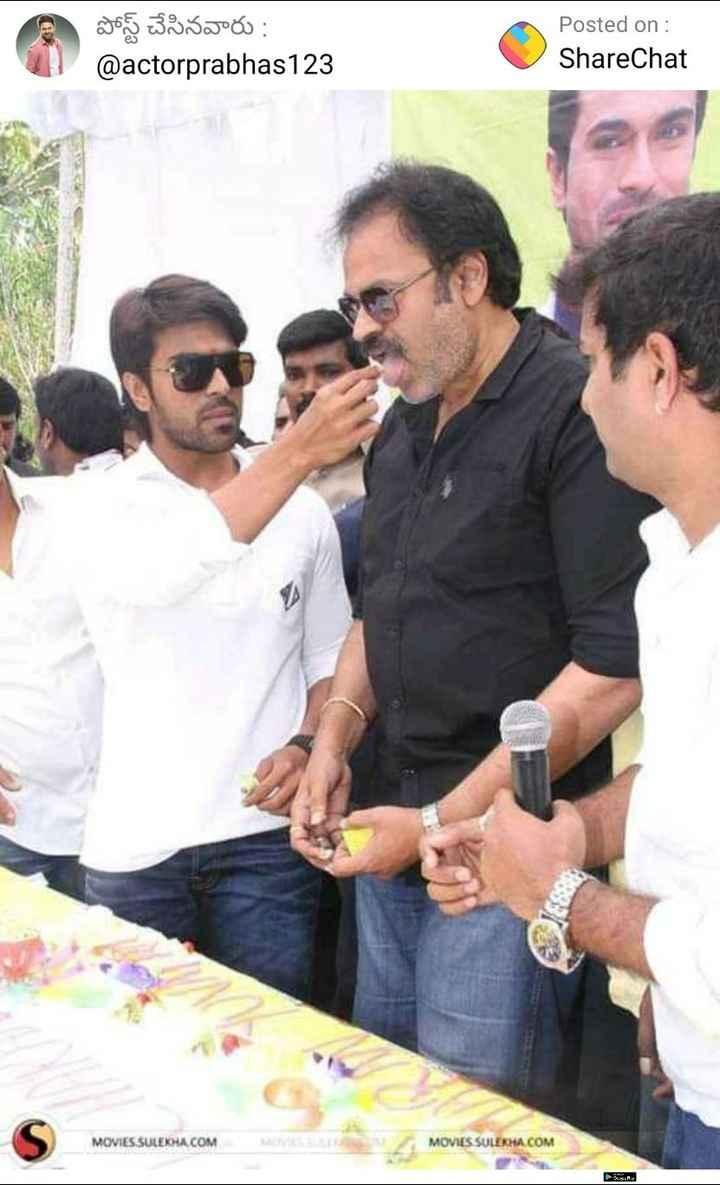 🎂మెగాబ్రదర్ నాగబాబు పుట్టినరోజు🎁🎉 - పోస్ట్ చేసినవారు : @ actorprabhas123 Posted on : ShareChat MOVIES SULEKHA . COM MOVIES SULEKHA . COM - ShareChat