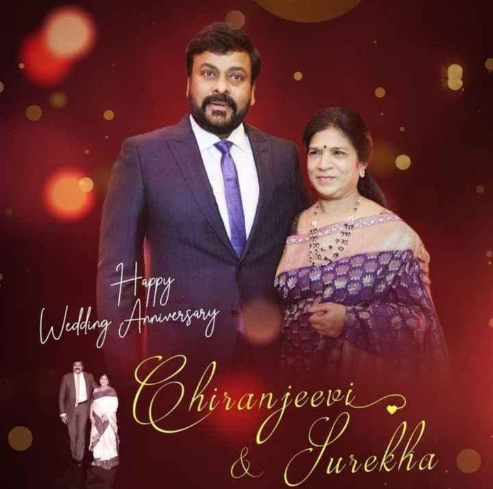 🌠మెగాస్టార్ పెళ్ళిరోజు 🎉 - Happy Anniversary Wedding Chiranjeevi & Curekha . - ShareChat