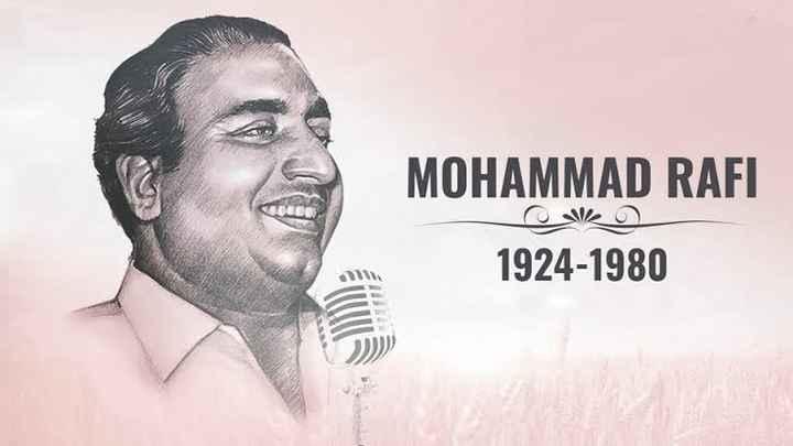 🌹మొహమ్మద్ రఫీ గారి వర్ధంతి 🌹🌷 - MOHAMMAD RAFI 1924 - 1980 - ShareChat