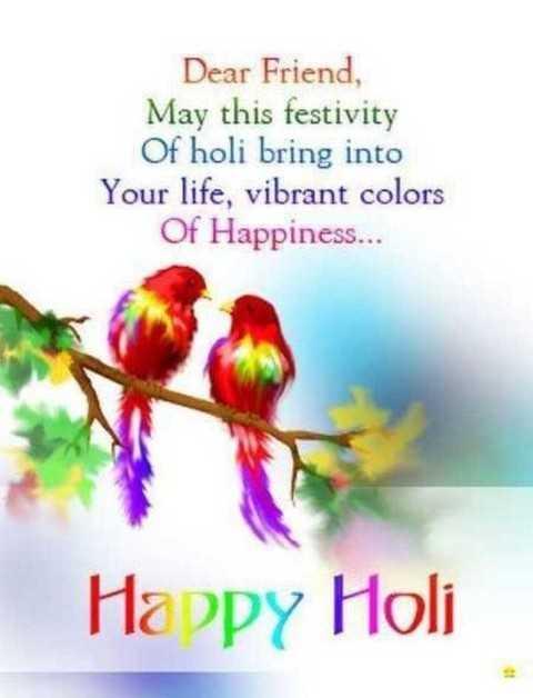 🎉🎁రంగుల హోలీ - Dear Friend , May this festivity Of holi bring into Your life , vibrant colors Of Happiness . . . Happy Holi - ShareChat