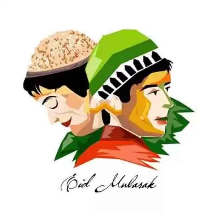 రంజాన్ శుభాకాంక్షలు - Oid Mubarak - ShareChat