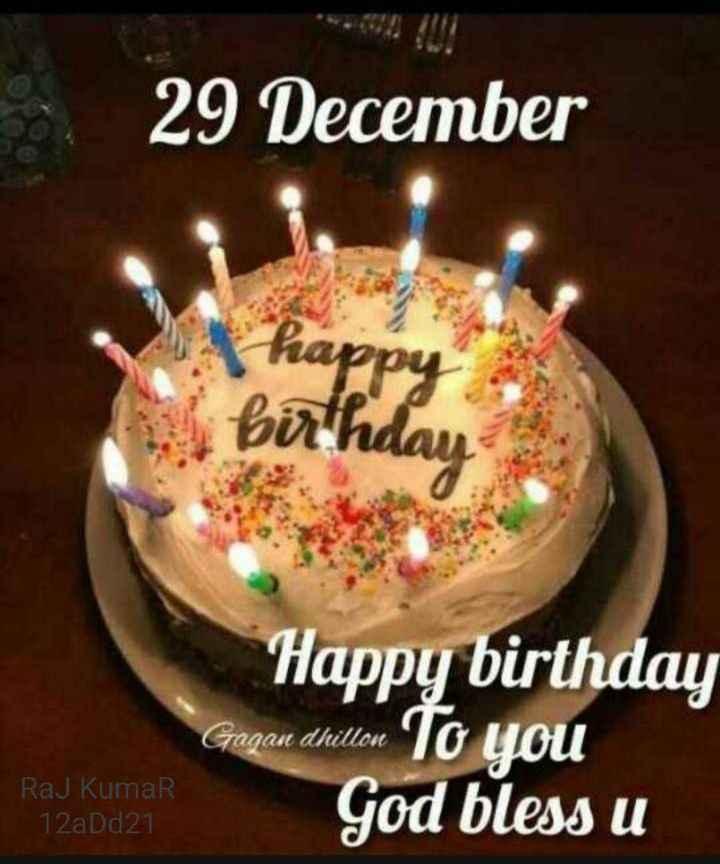 రాజేష్ ఖన్నా పుట్టినరోజు 🎂🎂🎂 - on 29 December happy birthday Happy birthday gan dhillon To you God bless u Raj Kumar 12aDd21 - ShareChat
