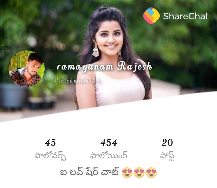 🛍లక్ష్మి పూజకోసం షాపింగ్ - ShareChat rama yanam Rajesh a nick name784 454 54 ఫాలోవర్స్ ఫాలోయింగ్ ఐ లవ్ షేర్ చాట్ 20 పోస్ట్ - ShareChat