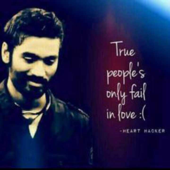 💔లవ్ ఫెయిల్యూర్ - True people ' s only fail in love : ( - HEART HACKER - ShareChat