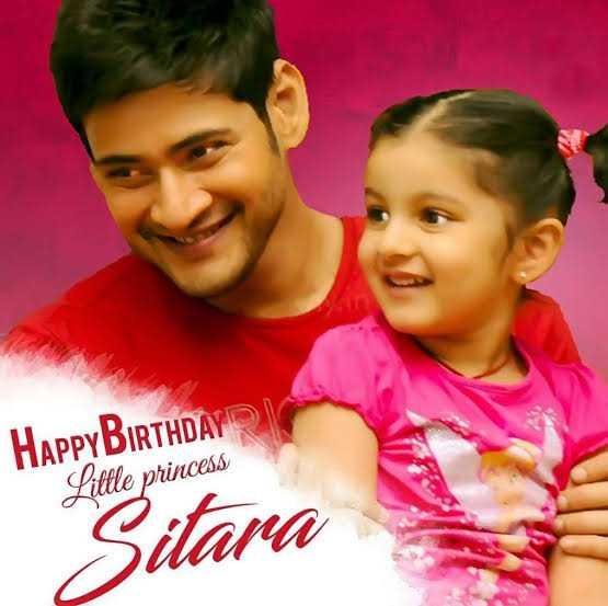 🎂లిటిల్ ప్రిన్సెస్ సితార పుట్టినరోజు 🎁🎉 - HAPPY BIRTHDAY Little princess Silara - ShareChat