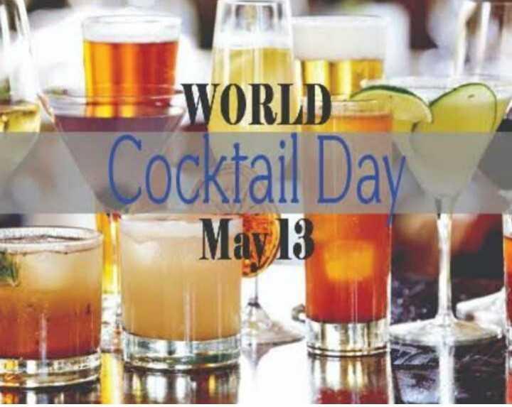 🍸వరల్డ్ కోక్టైల్ డే🍹 - WORLD Cocktail Day May 13 - ShareChat