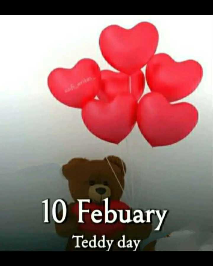 💗 వాలెంటెన్స్ వీక్ - 10 Febuary Teddy day - ShareChat