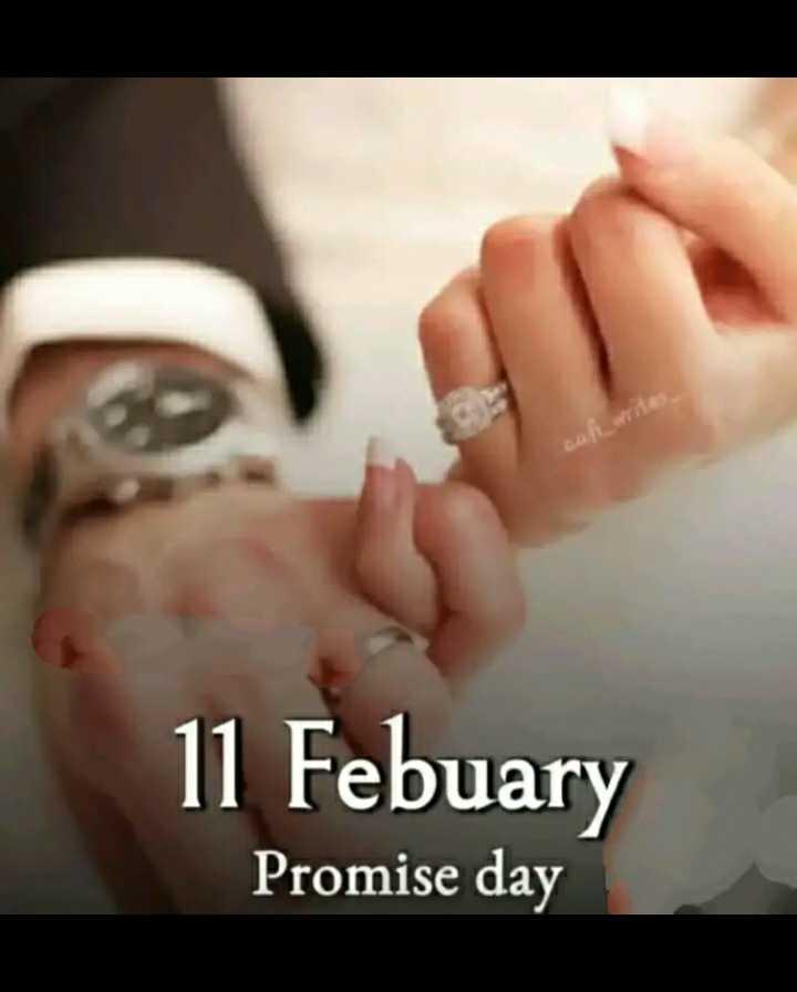 💗 వాలెంటెన్స్ వీక్ - 11 Febuary Promise day - ShareChat