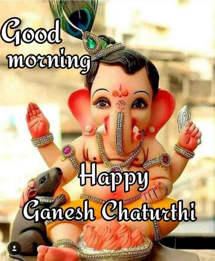 🕉వినాయక చవితి విగ్రహాలు - Good morning Happy Ganesh Chaturthi - ShareChat