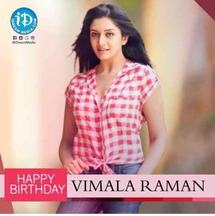 🎂విమల రామన్ పుట్టినరోజు🎁🎉  - DREP . COM Z MED @ iDreamMedia HAPPY BIRTHDAY VIMALA RAMAN - ShareChat