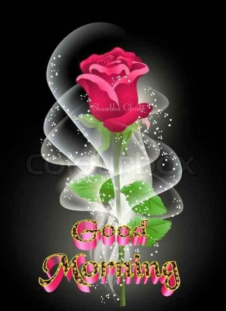 💐విషెస్ GIF - Shambhu Ghos - ShareChat