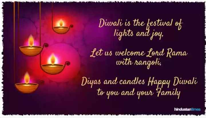 💐విషెస్ GIF - TEM Diwali is the festival of lights and joy , Let us welcome Lord Rama with rangoli , Diyas and candles Happy Diwali to you and your Family hindustan mes - ShareChat