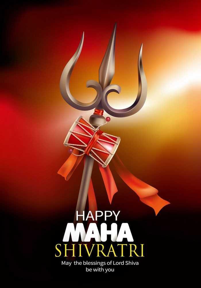 శివరాత్రి శుభాకాంక్షలు - HAPPY MAHA SHIVRATRI May the blessings of Lord Shiva be with you - ShareChat