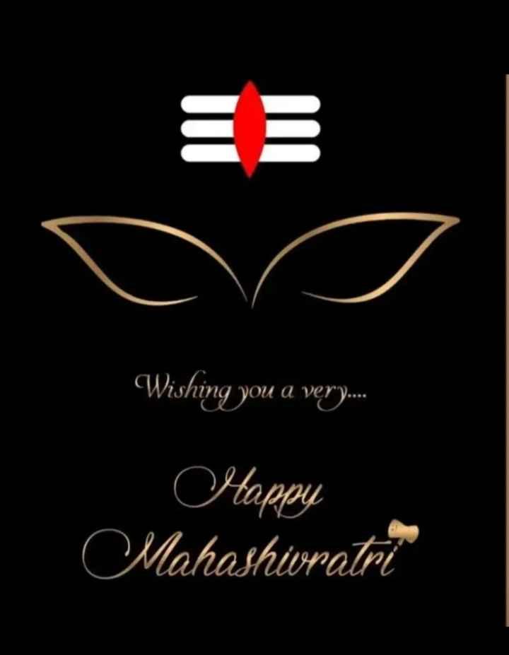 శివరాత్రి శుభాకాంక్షలు - Wishing you a very . . Happy Mahashivratri - ShareChat