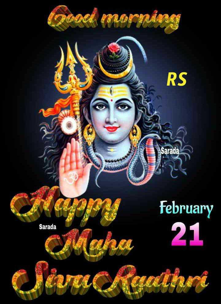 శివరాత్రి శుభాకాంక్షలు - Grooed morning RS Sarada C ary February February Sarada Maha 21 Sevackgathri - ShareChat