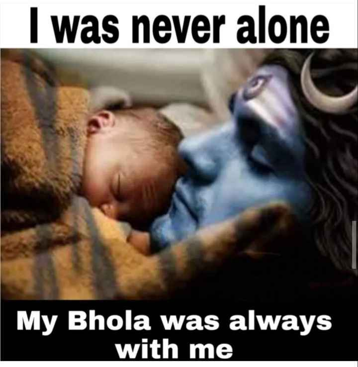 🔱శివరాత్రి - I was never alone My Bhola was always with me - ShareChat