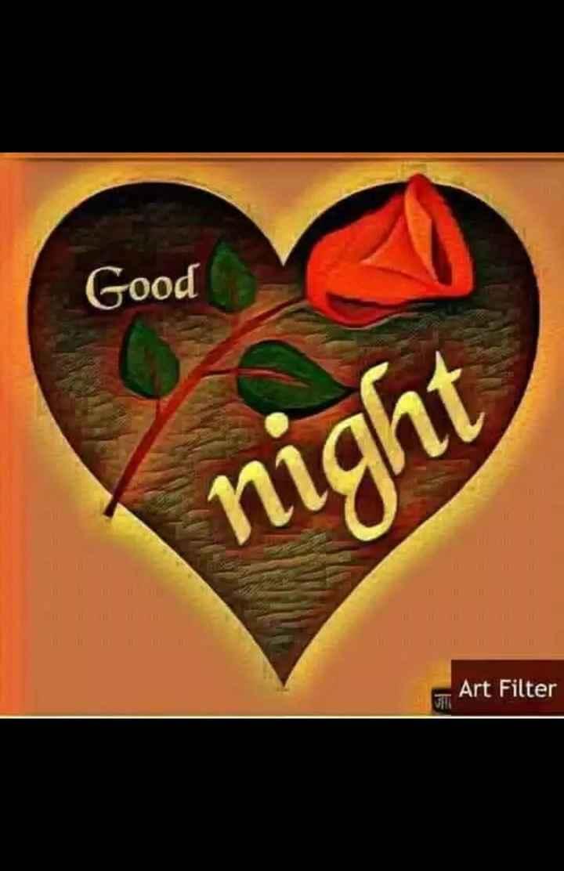😴శుభరాత్రి - Good Good night Art Filter - ShareChat