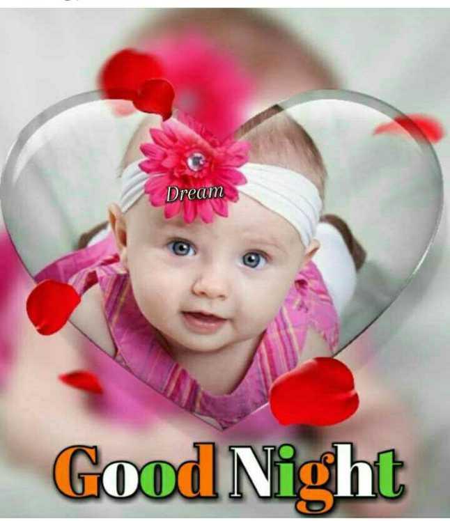 😴శుభరాత్రి - Dream Good Night - ShareChat