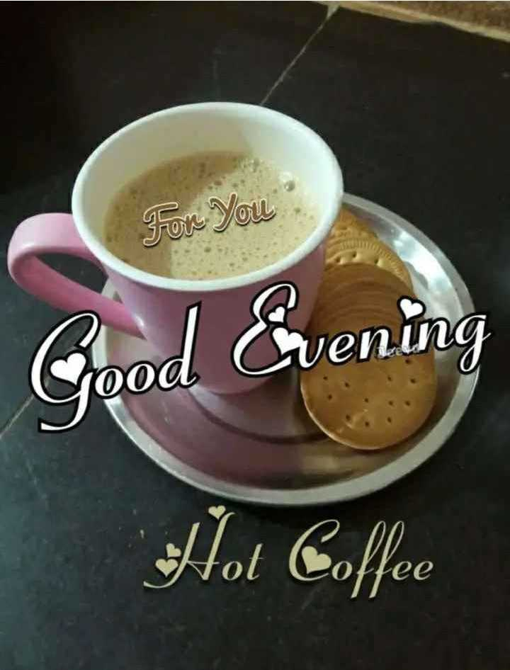🌇శుభసాయంకాలం - For you Good Evening Hot Coffee - ShareChat