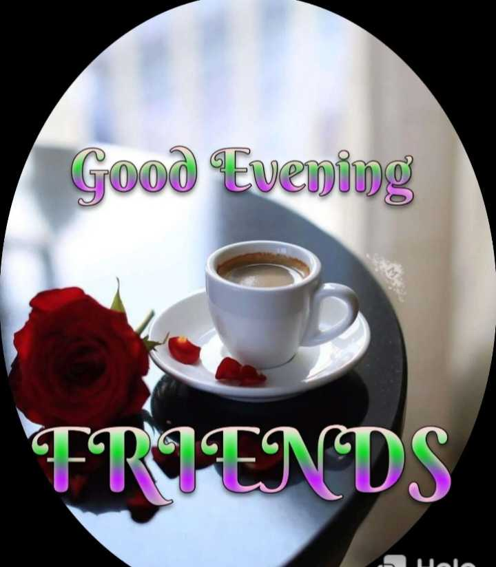 💐💐శుభ సాయంత్రం💐💐 - Good Evening FRIENDS - ShareChat