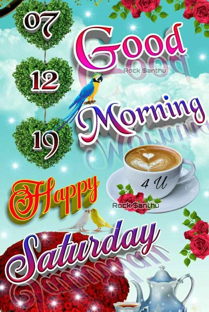 🙏శుభాకాంక్షలు - Rock $ anthu 12 Good 29 Morning 3 4 U Happ Rock Santhu Saturday - ShareChat