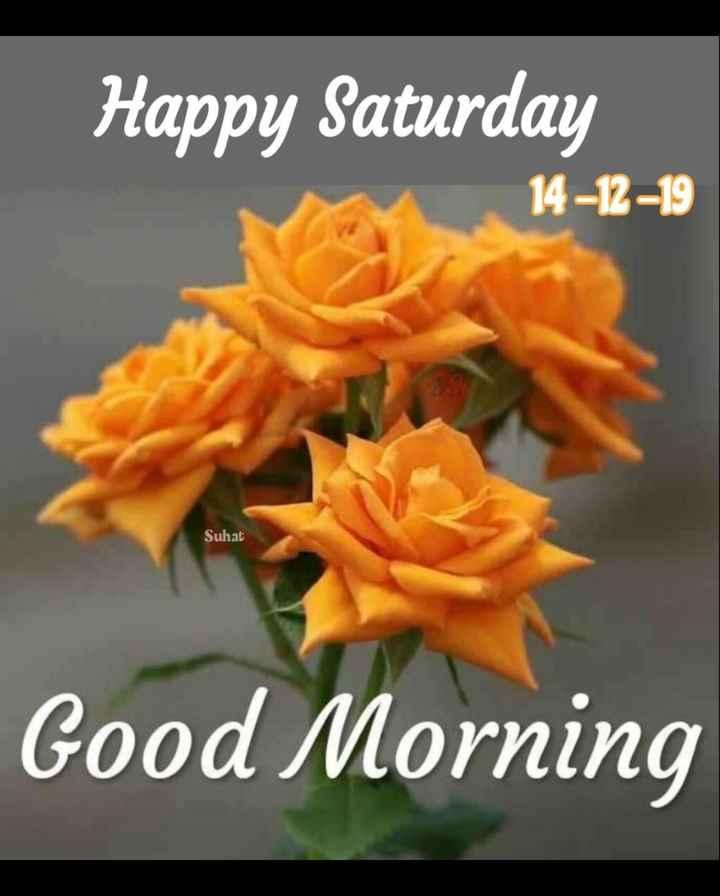 🙏శుభాకాంక్షలు - Happy Saturday 14 - 12 - 19 Suhat Good Morning - ShareChat