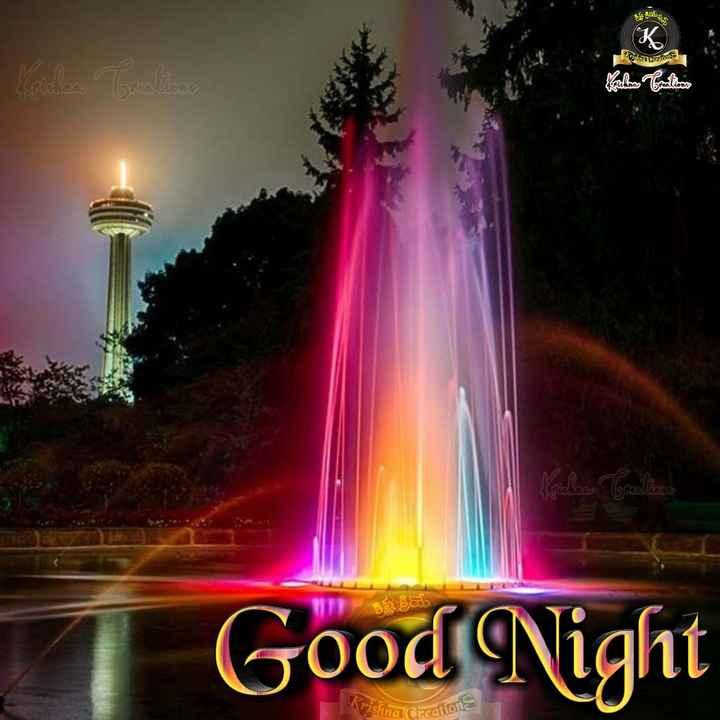 🙏శుభాకాంక్షలు - ko ofinance Good Night Prishna Creations - ShareChat