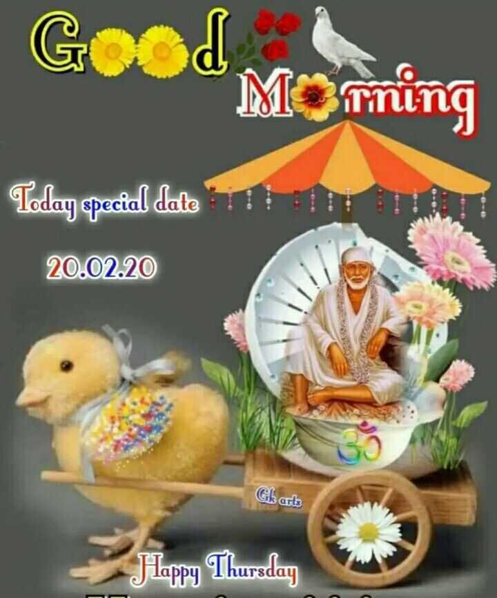 శుభొదయమ్ - GoodMoming Today qpecial date - 1 20 . 02 . 20 Gk arts Flappy Thursday - ShareChat