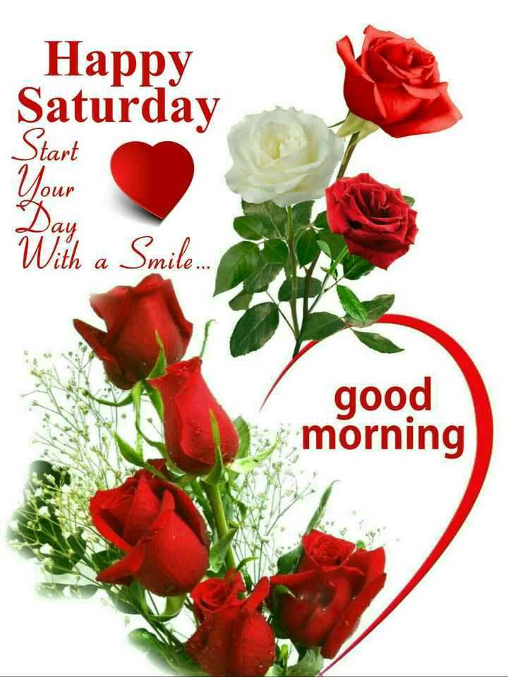 🌅శుభోదయం - Happy Saturday Start your Jay With a Smile . . . good morning - ShareChat