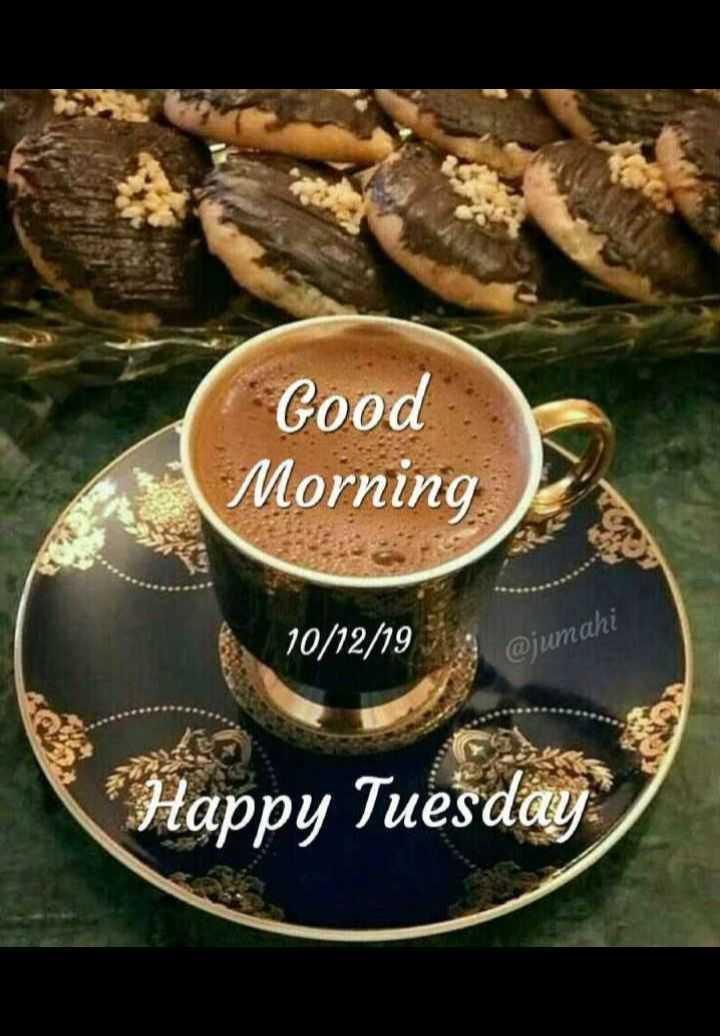 🌅శుభోదయం - Good Morning 10 / 12 / 19 @ jumahi Happy Tuesday - ShareChat