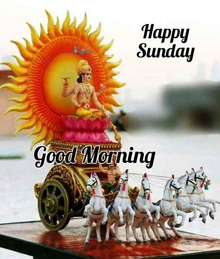 🌅శుభోదయం - Happy Sunday - Good Morning - ShareChat
