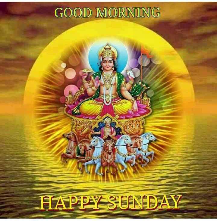🌅శుభోదయం - GOOD MORNING HOP HAPPY SUNDAY - ShareChat
