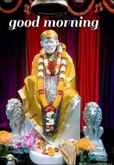 🌅శుభోదయం - good morning yothi PoetarMaker - ShareChat