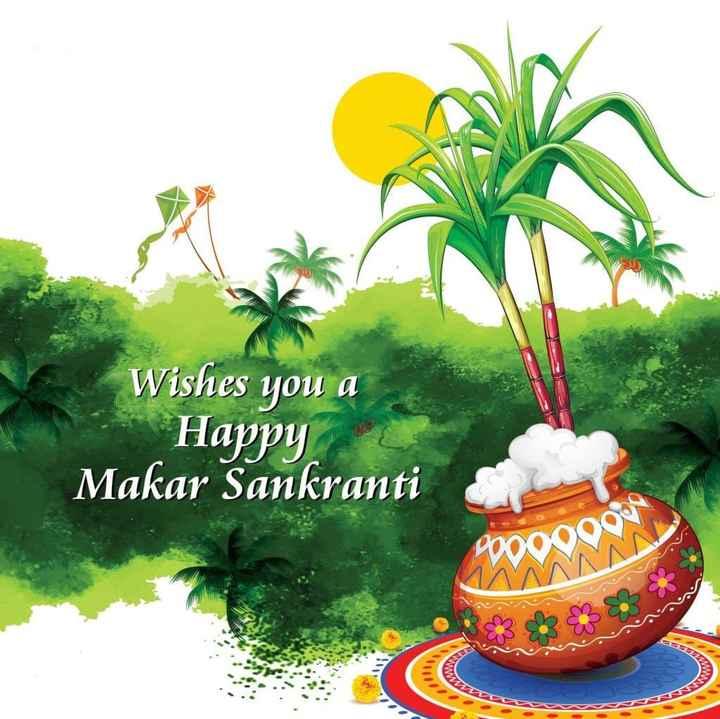 🌅శుభోదయం - Wishes you a Happy Makar Sankranti NOW & 383 ce U - ShareChat