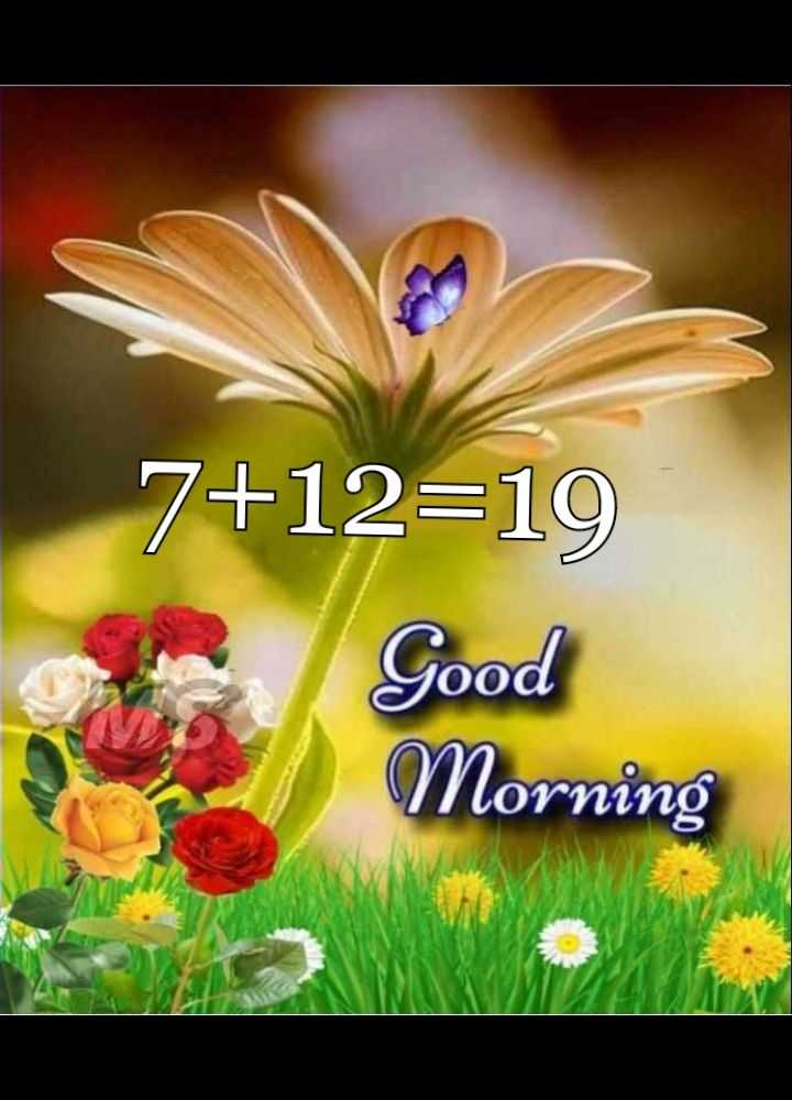 🌅శుభోదయం - 7 + 12 = 19 Good Morning - ShareChat