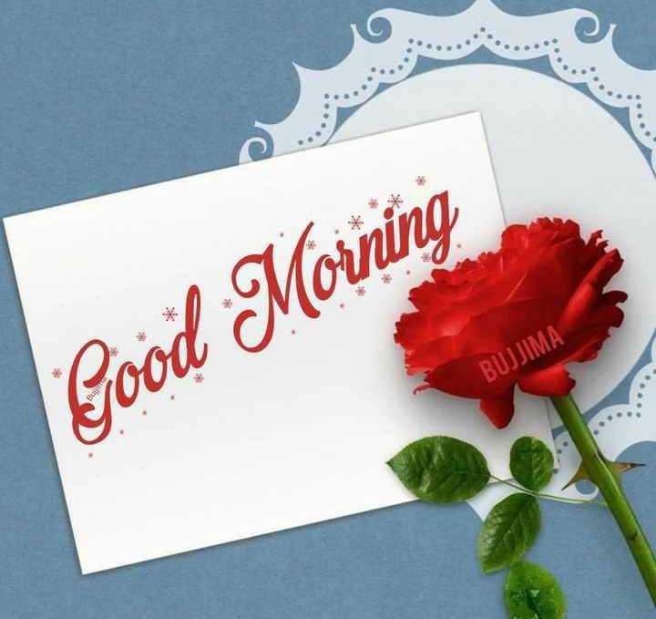 🌅శుభోదయం - BULJIMA Good Morning - ShareChat