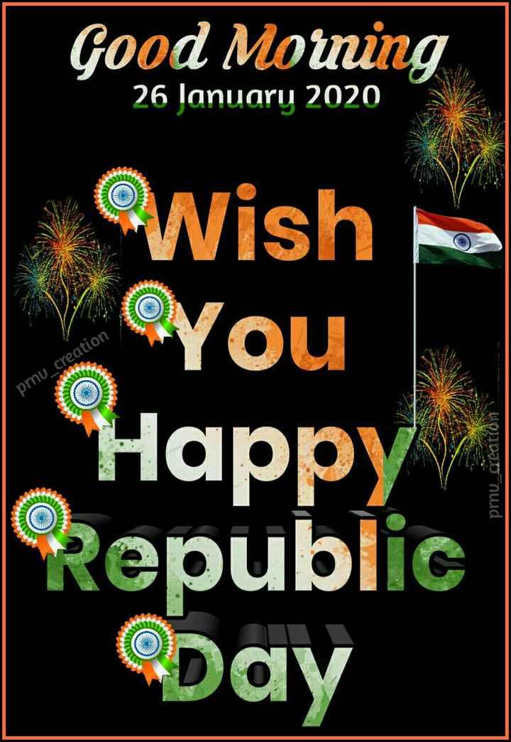 🌅శుభోదయం - Good Morning 26 January 2020 @ wish @ you Happy prnu _ creation prnu _ création Republic Day - ShareChat
