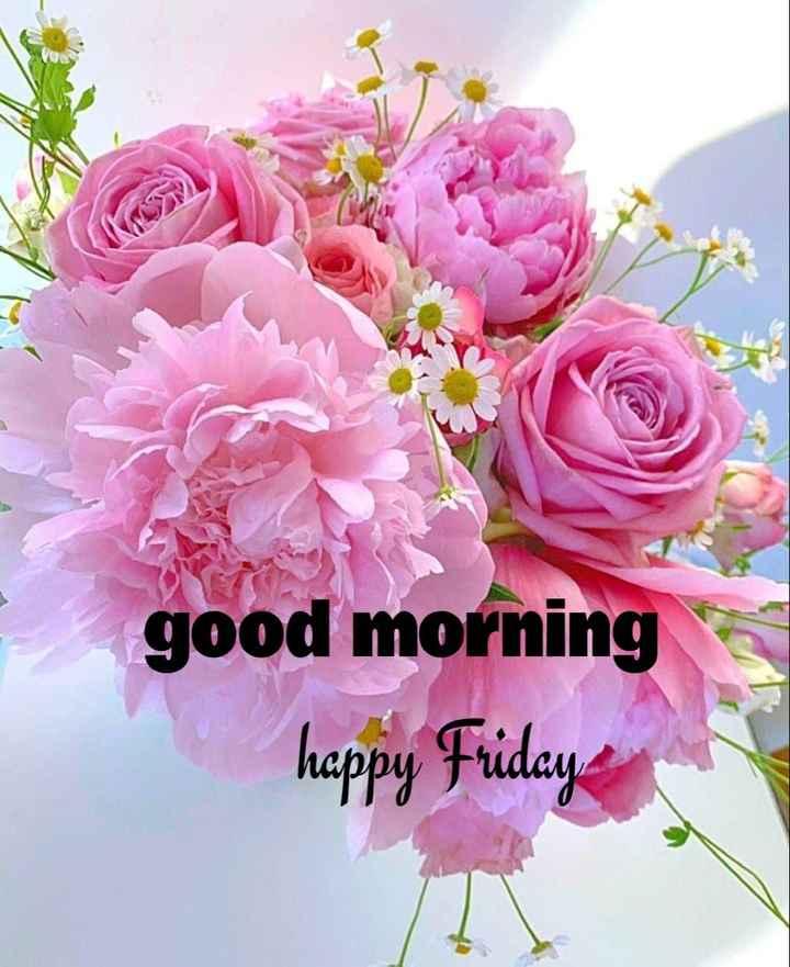 🌅శుభోదయం - good morning happy Friday - ShareChat
